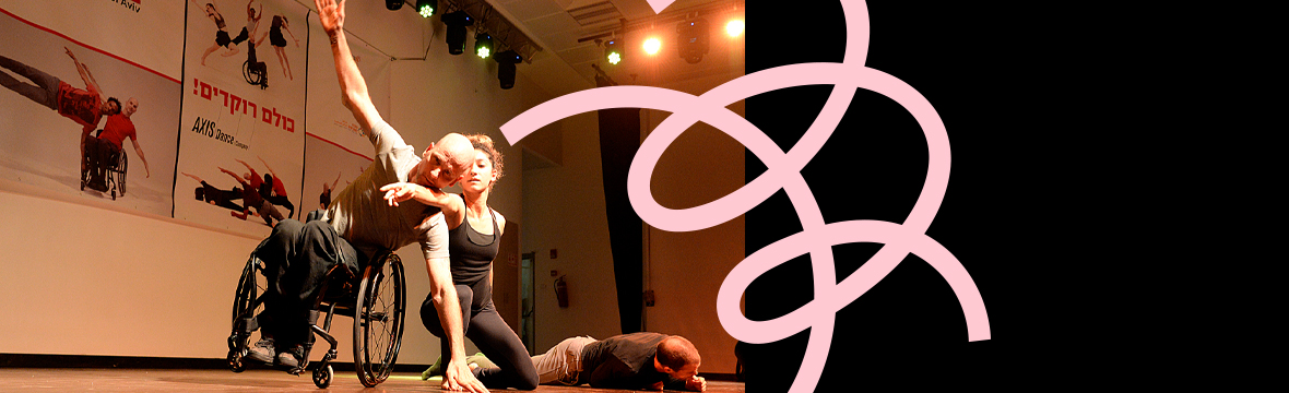Researching Disability and Diversity in Culture: AXIS Dance Company troupe
